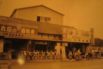 昭和36年 オートバイ店増築