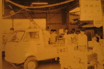 昭和37年 整備工場新設
